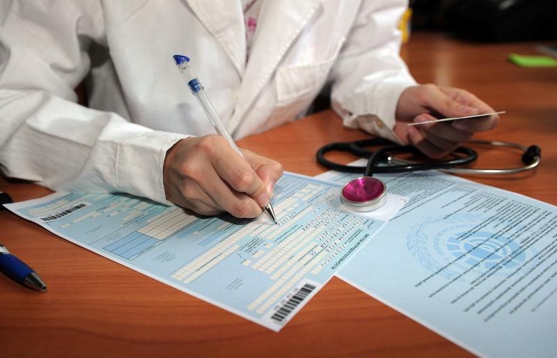 Лапаротомия в гинекологии больничный лист