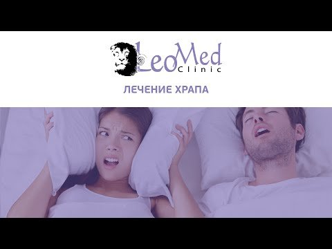 Операционный метод лечения