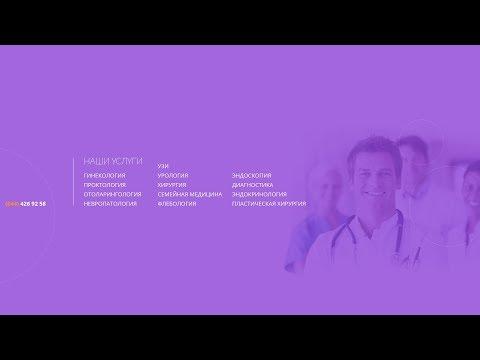 О клинике Leomed