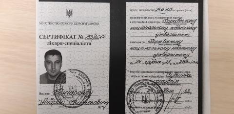 Гончаренко Андрей Васильевич — фото №4