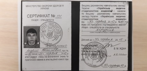 Гончаренко Андрей Васильевич — фото №5