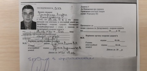 Гончаренко Андрей Васильевич — фото №6