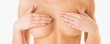 Конечный результат после маммопластики