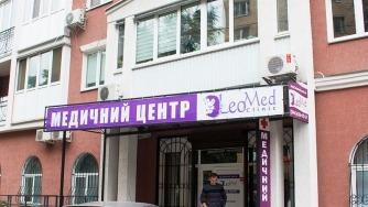 Многопрофильная клиника ЛеоМед в Киеве — фото №10